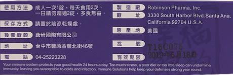 DHEA激活維他錠60粒/盒(美國製,不是30粒裝的)