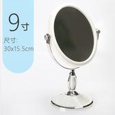 化妝鏡 台式雙面化妝鏡 放大桌面公主歐式結婚學生美容大號宿舍梳妝鏡子 6色 交換禮物