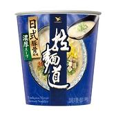 拉麵道日式豚骨風味杯 73Gx3【愛買】