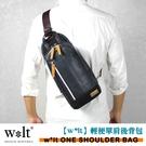 現貨【w*lt】日本品牌 斜背包 單肩背包 腳踏車包 A5 復古皮革感 側背包 小型隨身包 旅行包