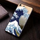 Sony Xperia M5 E5653 手機殼 硬殼 波達 浮世繪 神奈川衝浪裏