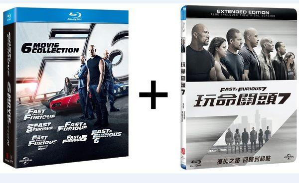 玩命關頭1-6合輯 BD +玩命關頭7 BD Fast & Furious 7