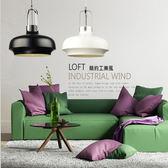超熱銷工業風金屬單吊燈 黑色 TA8392