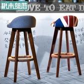 積木部落實木吧台椅現代簡約靠背酒吧椅子復古旋轉高腳凳前台椅子  城市科技DF