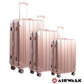 AIRWALK LUGGAGE-金屬森林 木絲鋁框復古壓扣行李箱 20+24+28吋ABS+PC鋁框箱 - 玫銅金