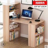 M-【億家達】億家達電腦台式桌簡易家用書櫃書桌一體桌子簡約學生寫字桌辦公桌(C款120CM)