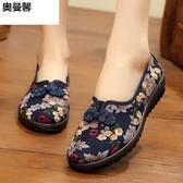 老北京布鞋女單鞋防滑軟底透氣大碼平底休閒繡花媽媽中老年奶奶鞋