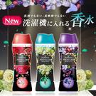 日本 P&G 洗衣芳香顆粒 幸福寶石花果香味香香豆 520ml【4707】