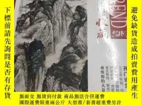 二手書博民逛書店收藏罕見趨勢 2010.2Y17584