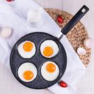 MyLife 高級鋁製不粘鍋四雞蛋煎鍋
