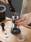 磨豆機 手搖磨豆機小型意式咖啡豆研磨機手動研磨一體家用手磨器咖啡機【快速出貨八折下殺】