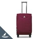 尼龍布 拉鍊行李箱 24吋 紅色 KG02-24R