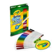美國Crayola繪兒樂 可水洗細桿彩色筆20色