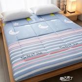 床墊 軟墊租房專用學生宿舍單人床褥榻榻米褥子海綿墊背地鋪睡墊【快速出貨】
