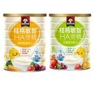 桂格敏智HA麥精 棗精優纖/乳鐵蛋白配方 700g