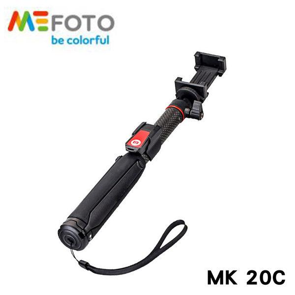 [EYE DC]  MeFOTO MK20C碳纖維藍芽自拍棒 附藍芽遙控器 自拍桿多功能三腳架球型雲台公司貨一次付清
