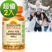 《Sundown日落恩賜》活力紫錐花400mg膠囊(100粒/瓶)2入組