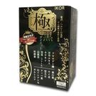 ITOH 井藤 極黑逆 綠咖啡豆錠 15包/盒【瑞昌藥局】017284