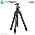 EGE 一番購】GIZOMOS【G-148】旅遊攜帶型鋁合金套裝三腳架 反折收納32cm【公司貨】