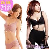 莎邦婗調整型魔塑聚胸拉綁內衣1007-豆沙 黑 紫 D (買一送一)