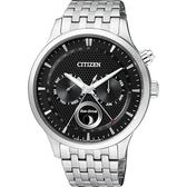 CITIZEN | AT2340-81E  鈦金屬光動能錶 42mm