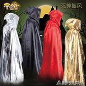 萬圣節成人死神披風兒童服裝COS吸血鬼巫師拖地男女斗篷尾巴披風 酷斯特數位3c igo