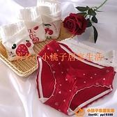 4條裝孕婦內褲純棉女孕中期孕晚期孕早期紅色產婦舒適大碼夏天薄款透氣品牌【小桃子】