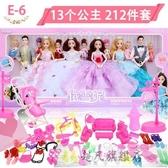 迪諾芭比特大禮盒套裝洋娃娃小女孩公主兒童玩具夢想豪宅城堡別墅Ps:13公主88cm