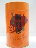 自然豬~豬肉鬆原味170公克/罐