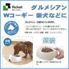 *WANG*【ID89381】日本Richell特殊犬用品種狗碗/便利餐碗(深型)系列S號