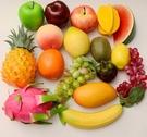 [協貿國際]仿真水果蔬菜蔬果模型整套價(...