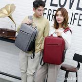 時尚電腦手提雙肩包15.6寸14寸男女筆記本充電背包休閒旅行包雙肩背包 PA4003『pink領袖衣社』