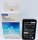 【】Kamera Li-c2 USB BLE9 BLG10 液晶雙槽充電座 一次充兩顆電池