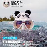 可愛卡通潛水頭套小熊貓成人潛水帽子女男兒童igo 曼莎時尚