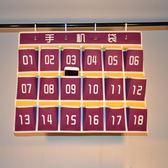 18格班級手機袋子布袋 教室辦公室手機收納袋掛袋雜物整理袋