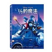 [COSCO代購] C128480 DVD - 1/2的魔法