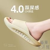 居家拖鞋女夏季家用防滑防臭厚底拖鞋【極簡生活】