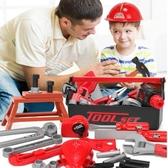兒童工具箱玩具套裝男孩仿真維修工具修理箱螺絲刀寶寶電鉆過家家YYJ moon 衣櫥