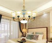 客廳燈美式簡約現代大氣家用臥室餐廳吸頂燈別墅燈具燈飾 220V i萬客居