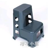 洗車凳子塑料汽車美容高低凳兩二步椅登高梯台階凳腳踏梯取貨墊腳QM 『櫻花小屋』