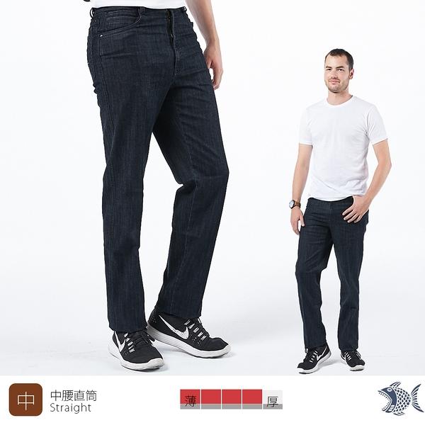【NST Jeans】午夜藍巡航者 秋冬牛仔男褲(中腰) 390(5773) 台製