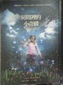 【書寶二手書T5/翻譯小說_LEG】房間裡的小奇蹟_葛蕾斯‧麥可琳