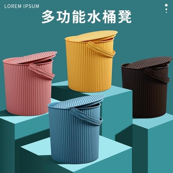 水桶家用儲水學生宿舍洗衣泡腳多功能塑料收玩具加厚帶蓋手提圓桶 【夏日新品】