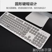 圓鍵帽有線鍵盤復古打字機可愛靜音圓點巧克力辦公家用筆記本臺式機電腦YYJ   MOON衣櫥
