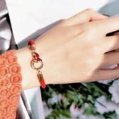 韓國轉運紅繩手鏈編織繩手工辟邪手繩女好運紅色紅繩子本命年鼠年幸運【居享優品】