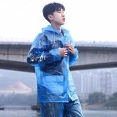 雨衣雨褲套裝全身防水分體外套雨衣防暴雨加厚騎行雨衣【聚寶屋】