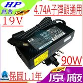 Compaq 19V,4.74A 充電器(原廠)-HP變壓器M2000 M2100,M2200,M2300,M2400 M2500,EG409AA,EG410AA EH642AA,V6030