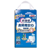 來復易 長時間安心復健褲L號(14片/4包/箱)【杏一】