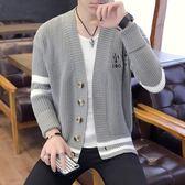 秋季男士開衫毛衣男 韓版潮流紐扣針織衫寬鬆學生薄款外套男 樂芙美鞋