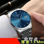 男士手錶 2018新款防水全自動超薄時尚簡約潮非機械男表 BF9277【旅行者】